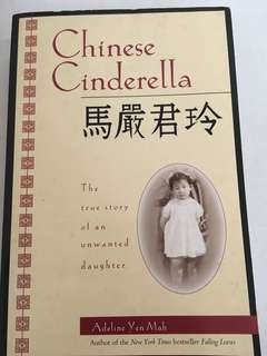 CHINESE CINDERELLA BOOK FOR SALE!!!