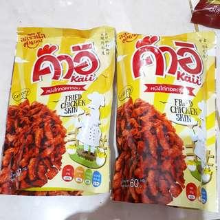 Chicken skin Thailand