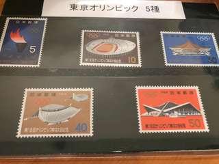 1964 東京奧運 郵票