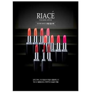 Korea Riace Vivid Jewel Lipstick