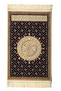 🌟New Instock!: Al Haram Door Rug Sejadah (1pc)