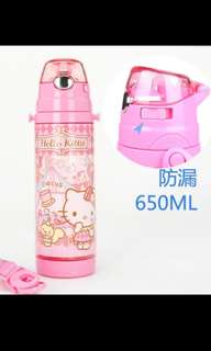 Sanrio Hello kitty water bottle with straw
