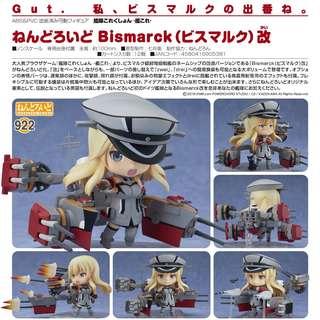 """[PO] Nendoroid """"Kantai Collection -KanColle-"""" Bismarck Kai"""