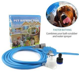 Pet Bathing Tools