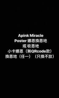 [收]apink miracle special single 恩地 海報