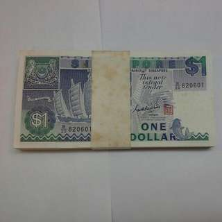 Singapore $1 Ship Series Notes 1 Stack 100 Piece Unc Running