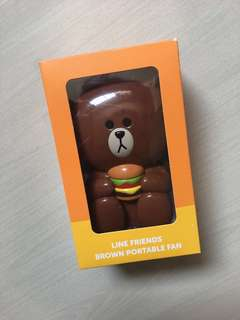McDonald's X LINE Friends Brown Portable Fan Limited Edition #Easter20