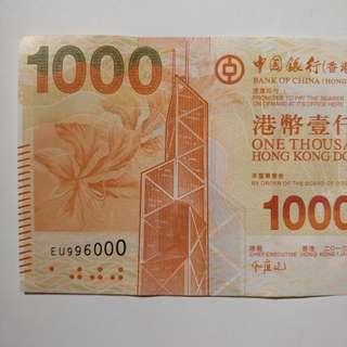 中銀 2013年豹子000