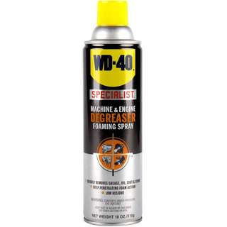 Wd40 degreaser