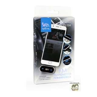 現貨~36小時內出貨~RONEVER 向聯 PE004 FM 無線 車用 播放器 無線音響 USB充電