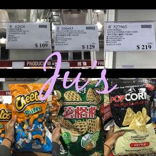 薯格格🍪代購