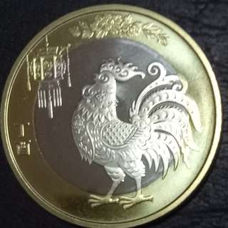 China 2017 Rooster Year 10 Yuan Commemorative Coins