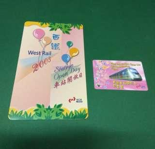 2003 西鐵 車站開放日 紀念票