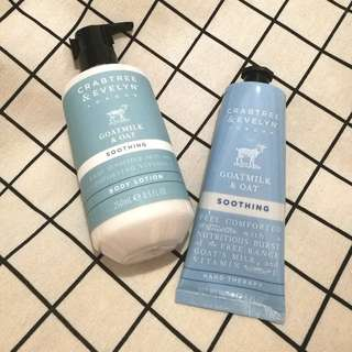 Crabtree & Evelyn – Goatmilk & Oat Soothing Set