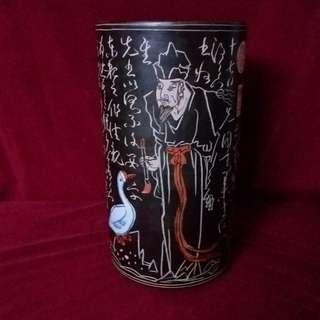 王羲之爱鹅字画浮雕大笔筒