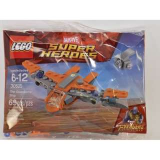 LEGO 30525 - Marvel Super Heroes The Guardians' Ship