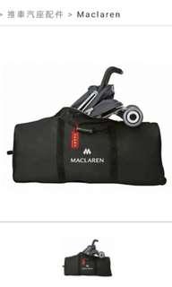 Maclaren - 單人推車收納袋