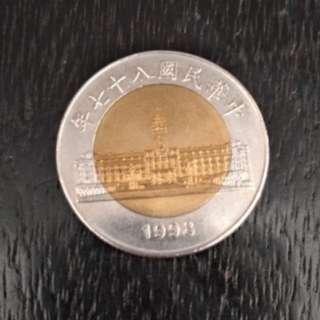 雙色50圓新臺幣硬幣