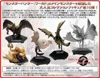 Monster Hunter  カプコンフィギュアビルダー モンスターハンター スタンダードモデル Plus Vol.10 6個入りBOX - 再販 【1BOX】6個入り
