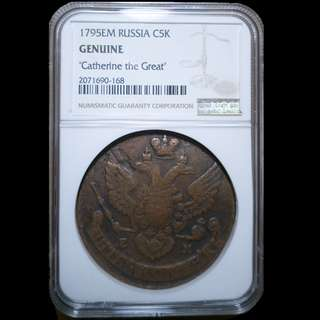 Imperial Russia 5 Kopek 1795 NGC Genuine Catherine the Great