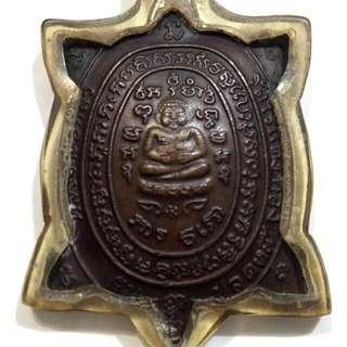 L.P. Liew Thai Amulet
