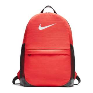Nike Brasilia 20L Orange Backpack (BA5473-010)