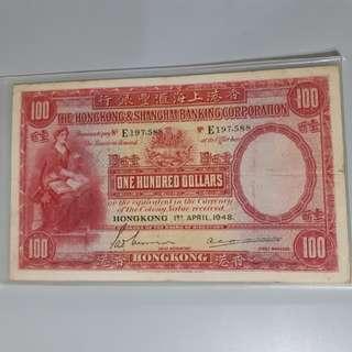 1948年 匯豐銀行 大聖書 壹百圓