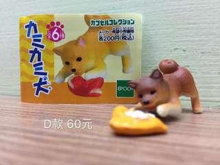 🚚 D款_扭蛋/柴犬/柴柴/玩