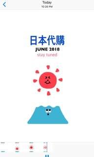 🇯🇵JAPAN PROCUREMENT SERVICE 日本代购