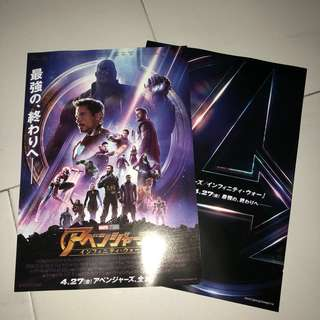 Japanese Avengers Infinity War posters