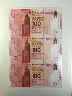 (三連HY93-956176)2017年 中國銀行「香港」百年華誕紀念鈔票 BOC100 - 中銀 紀念鈔