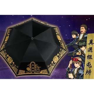銀魂 雨傘 正品 (預購)