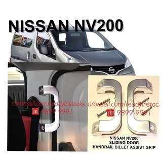 NISSAN NV200 Van Sliding Door Inner Handrail Billet Assist Grip / NV200 Accessories