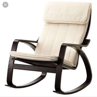 IKEA Poang Rocking Chair Black Brown