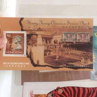 END OF WW STAMP HONGKONG