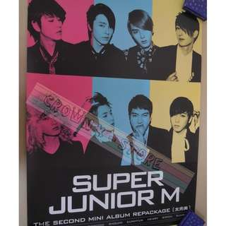 [CRAZY DEAL 90% OFF FROM ORIGINAL PRICE][READY STOCK]SUPER JUNIOR M KOREA OFFICIAL POSTER!NEW! OFFICIAL ORIGINAL FROM KOREA  (PRICE NOT INCLUDE POSTAGE) SHIP USING TUBE