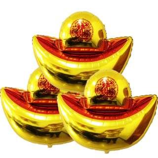 GOLD INGOT Yuan Bao Foil Balloon Grand Opening Decoration