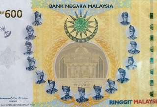 RM600 Currency Note (Looking For)