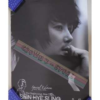 [CRAZY DEAL 90% OFF FROM ORIGINAL PRICE][READY STOCK]SHINHWA HYESUNG KOREA OFFICIAL POSTER!NEW! OFFICIAL ORIGINAL FROM KOREA  (PRICE NOT INCLUDE POSTAGE) SHIP USING TUBE