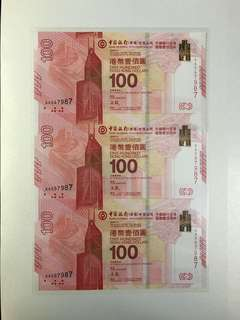 (三連AA54-567987)2017年 中國銀行「香港」百年華誕紀念鈔票 BOC100 - 中銀 紀念鈔