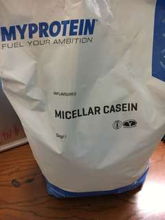 Cheapest new 5kg casein