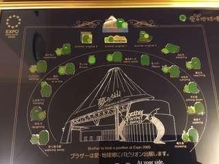 """2005年日本名古屋愛知縣博覽會 """"Brother"""" 館 限量襟章掛畫。2005 Aichi Expo Badge Hanging Picture (Limited)"""