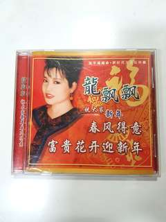 CD - 龙飘飘