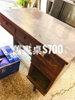 老檜木書桌