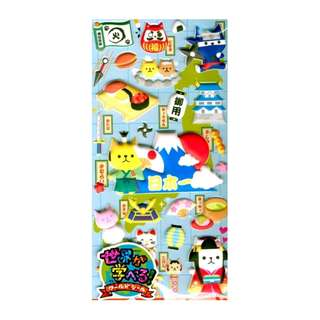 Only 1 Instock! (Mix & Match)*Mind Wave Japan - Puffy Nihon theme Stickers