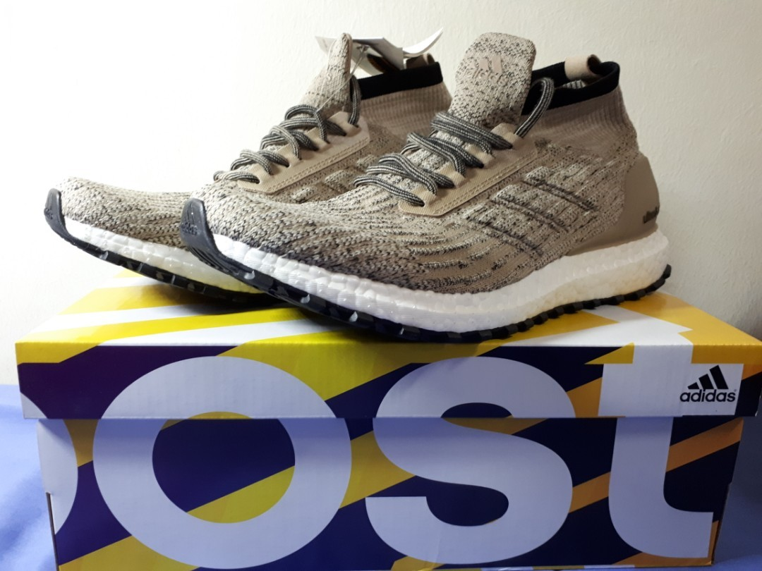 9cb0db95879dd Adidas Ultra Boost ATR Khaki LTD