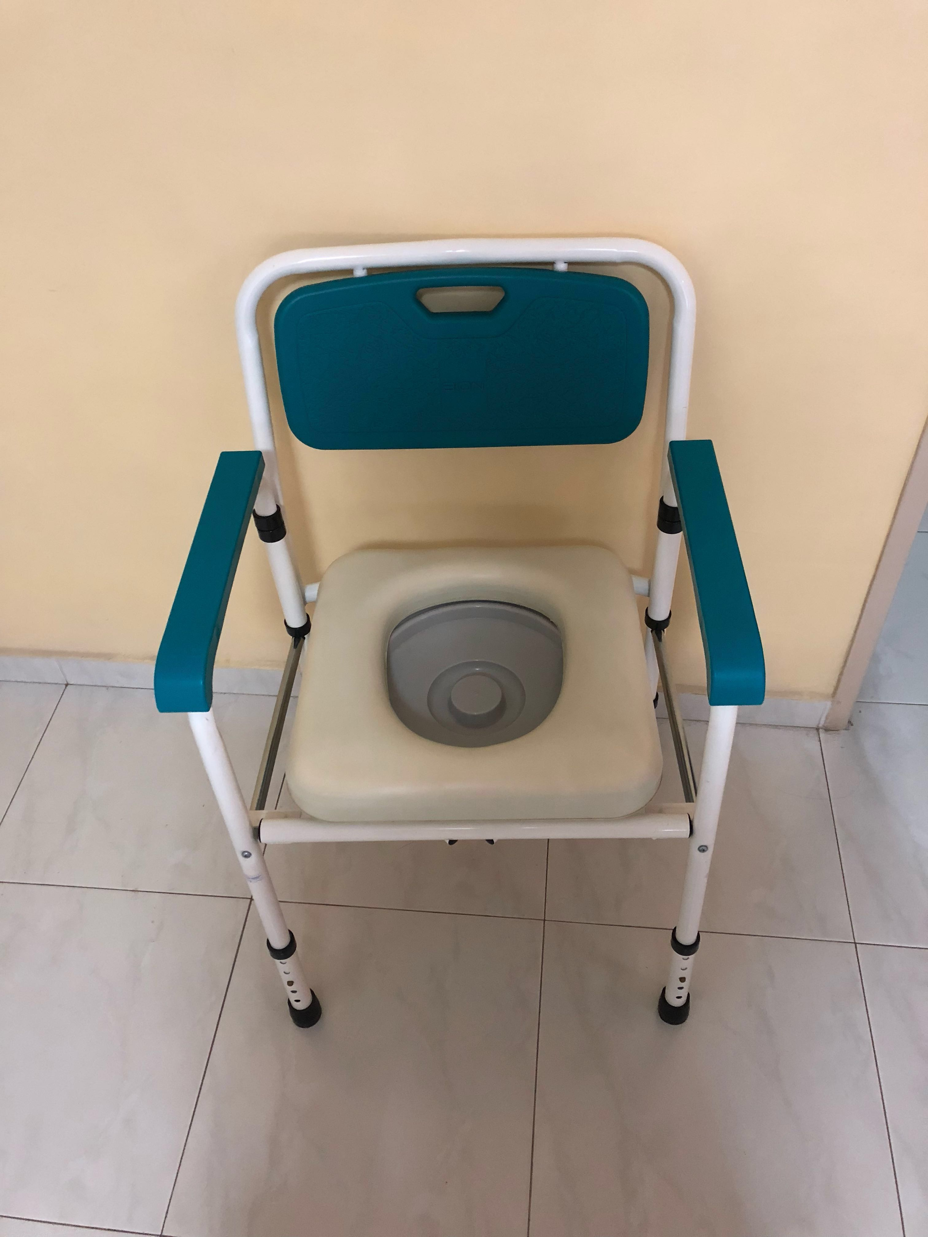 Commode over toilet chair, multi function seats for elderly ...