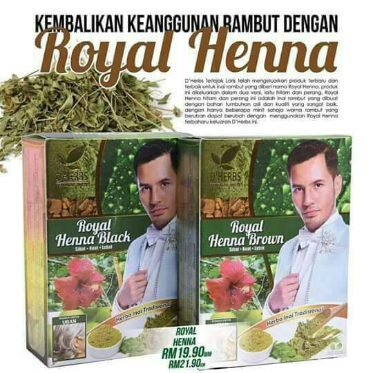 d9930f736 D herbs royal henna brown, Health & Beauty, Hair Care on Carousell