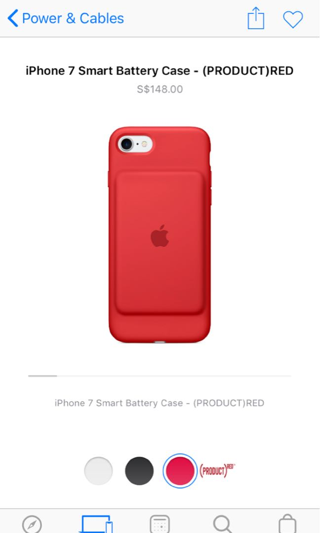 premium selection fa3e2 4feef Iphone 7 smart battery case official (Product RED)