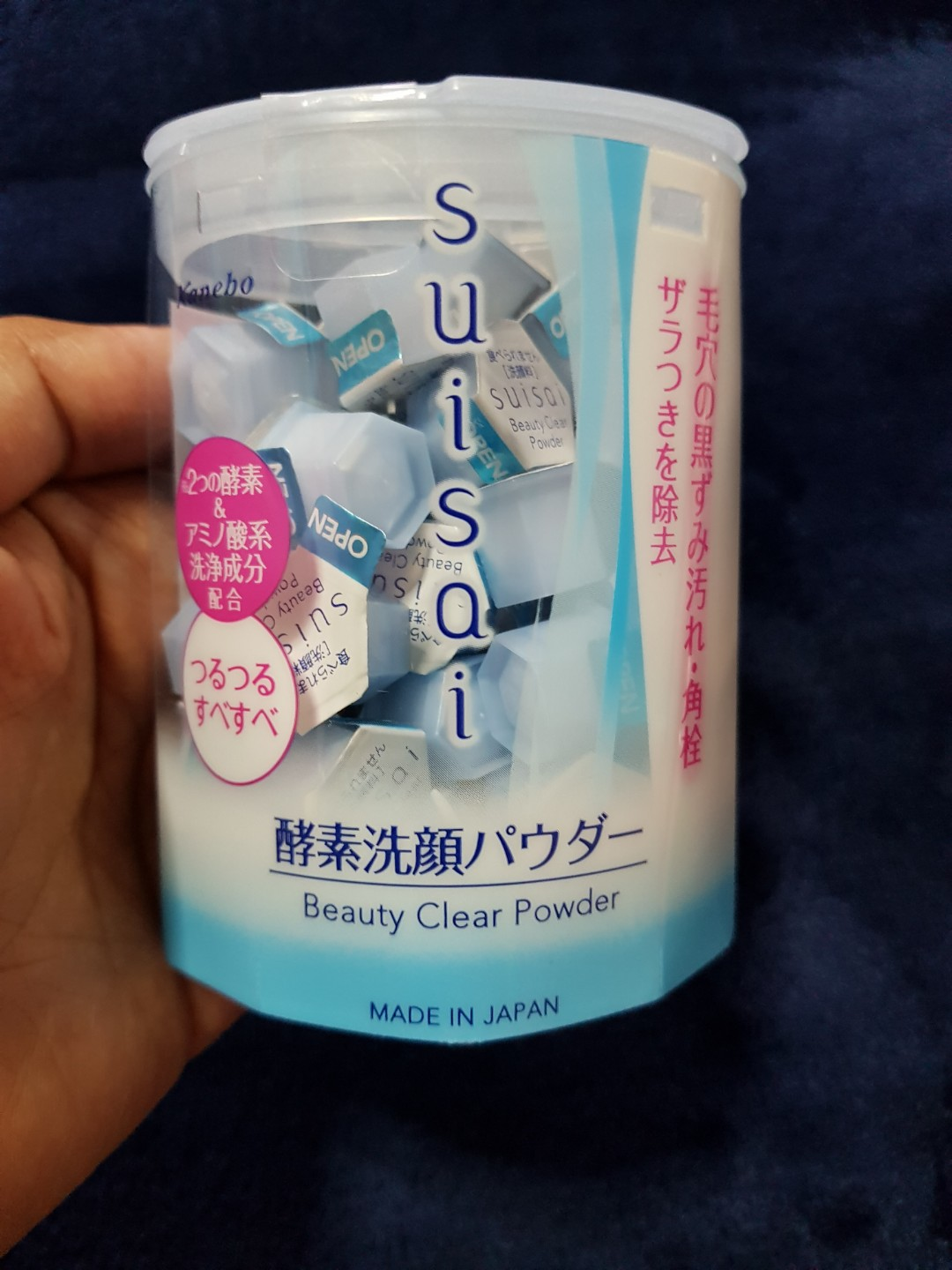 Suisai Beauty Clear Powder from Japan